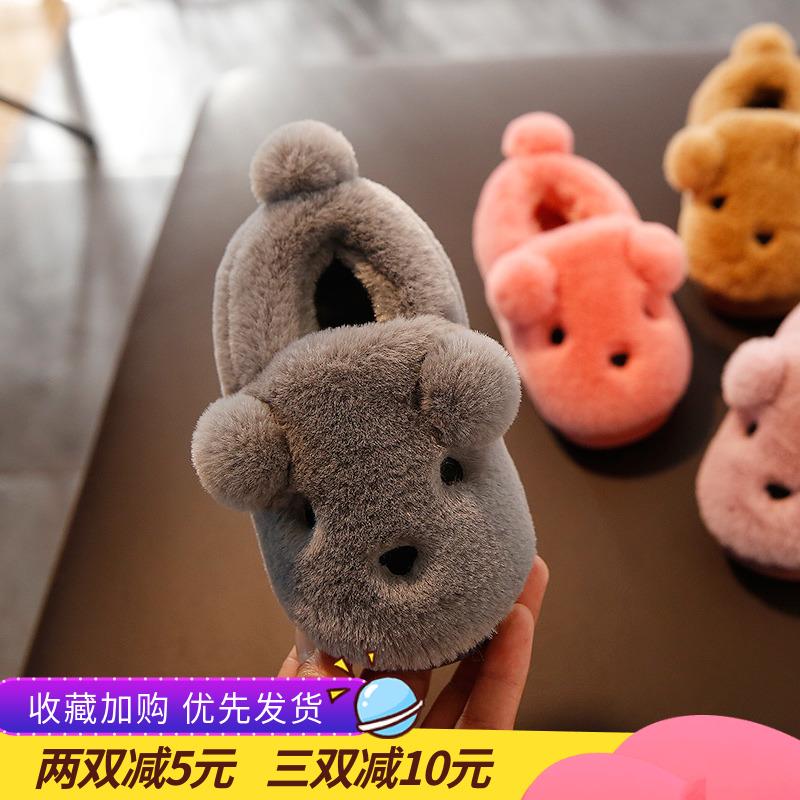 儿童棉拖鞋男冬季1-3岁亲子居家棉鞋包跟防滑毛绒女宝宝拖鞋