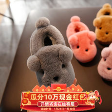 Children's cotton slippers boys autumn and winter 1-3 years old 2 baby home girls bags with indoor fur hair baby shoes