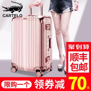 Карта император музыка крокодил чемодан женщина мужчина пароль род коробки колесного 24 дюймовый кожаный чемодан сын 20 дюймовый посадка багажник