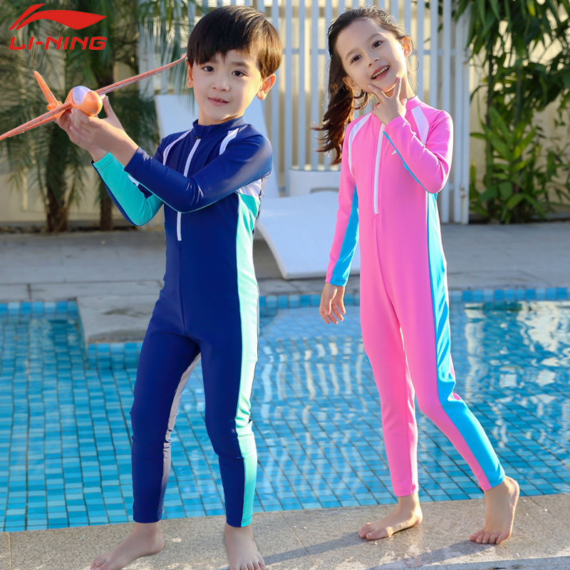 Li Ning children swimsuit girl one-piece boys and girls in children Children Baby long-sleeved trousers sunscreen bathing suit