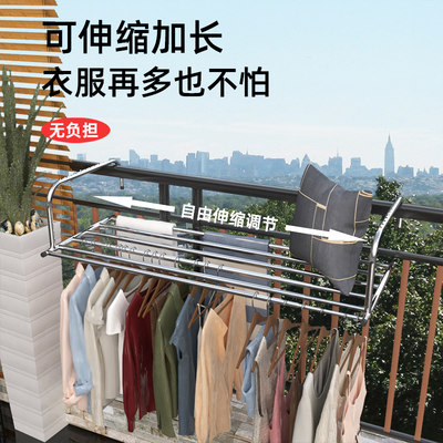 Window drying frame balcony drying artifact window high-rise outdoor telescopic sunber stand security window table hold rack