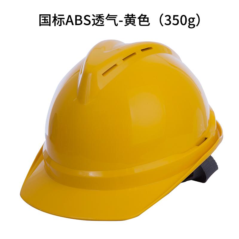 15 юаней желтый -R1ABS воздухопроницаемый Тип V