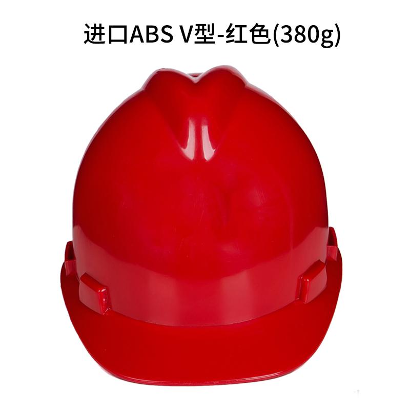14,5 юаней красный - Lin Dun ABS стандартный Тип V