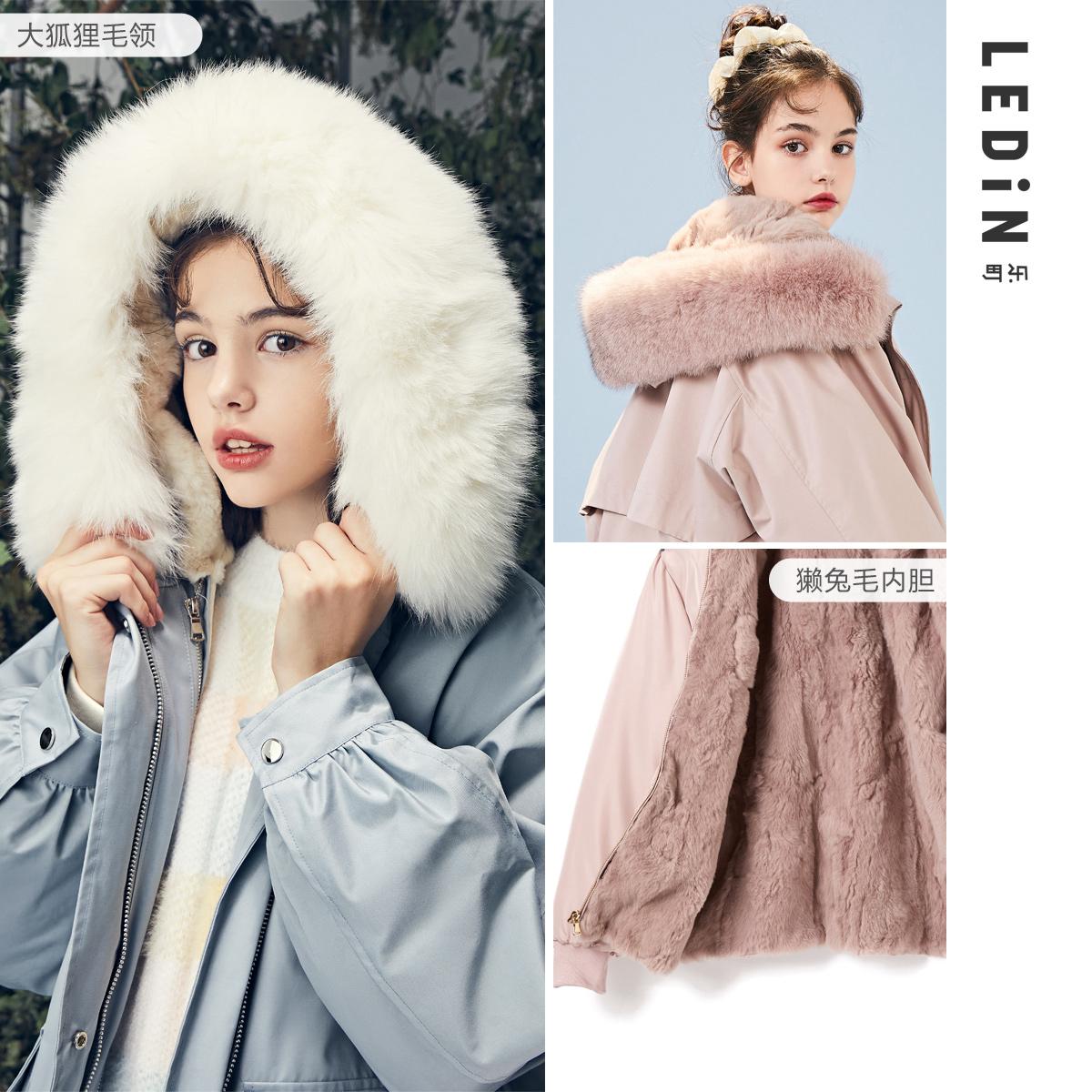 Le Đinh Sweet Parker Fur Áo khoác ngắn 2020 Mùa xuân Phụ nữ mới trùm đầu Áo lông cổ rộng nhỏ - Faux Fur