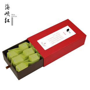 【海峡红】小青柑云南陈皮宫廷普洱茶礼盒装