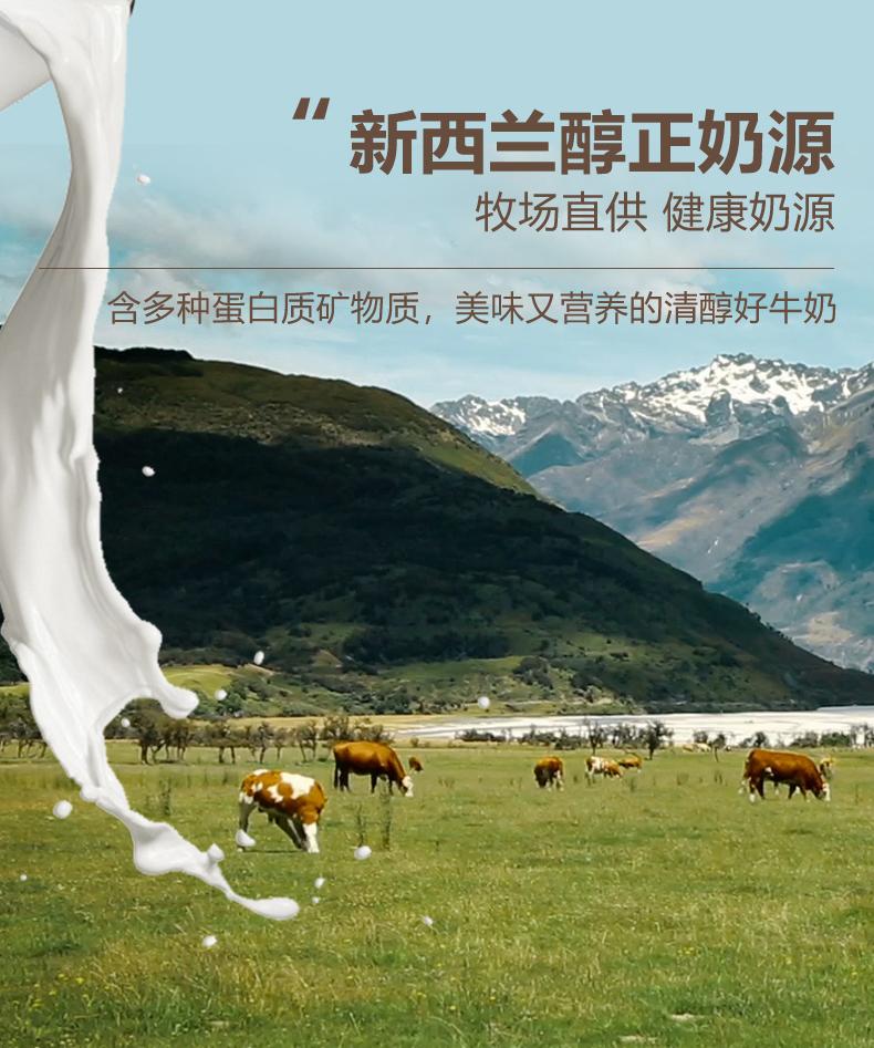 新西兰原装进口 Whittakers 扁桃仁牛奶巧克力 200g 图7