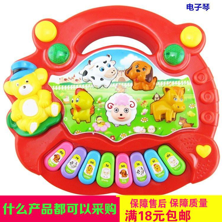 电子琴儿童早教玩具批发宝宝婴幼儿益智农场琴3-6岁地摊货源免邮