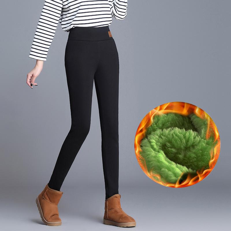 年货节精选!牛油果润肤裤加绒加厚休闲女裤