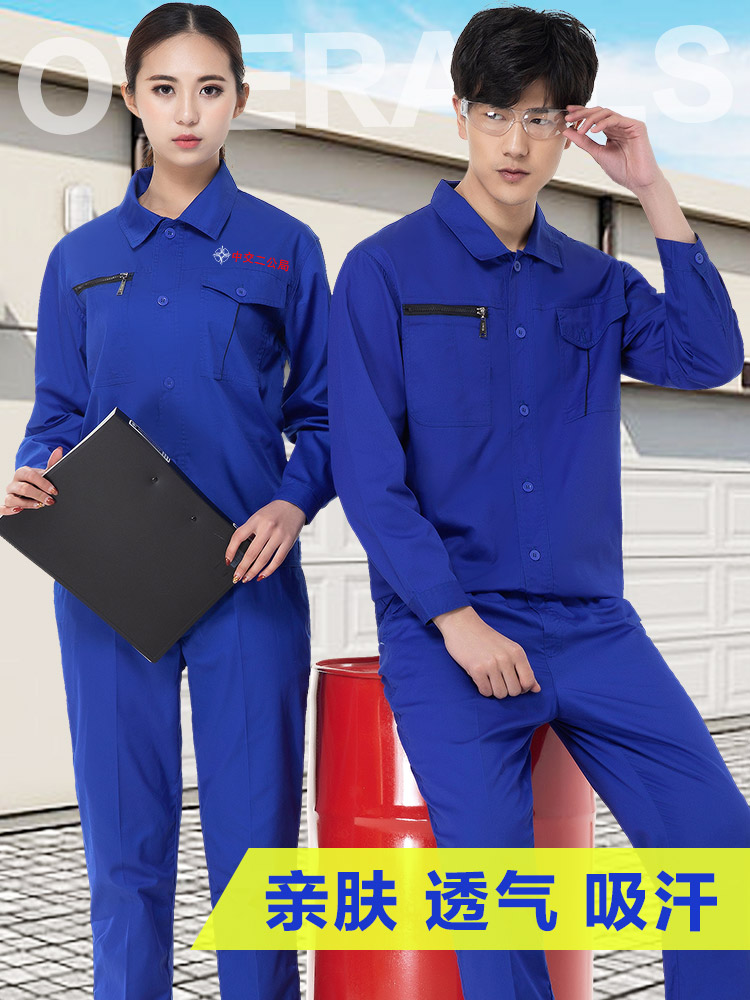 Summer thin section long-sleeved overalls suit male labor insurance wear Site men's factory summer shirt clothing labor