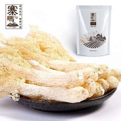 【寨吗】天然无硫熏竹荪干货60g