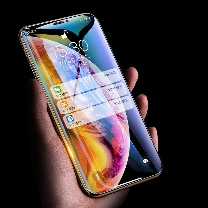 【买一送一】苹果X系列高清蓝光钢化膜