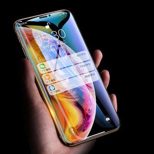【買一送一】蘋果X系列高清藍光鋼化膜