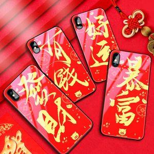 新年必备!苹果全系列彩绘玻璃手机壳