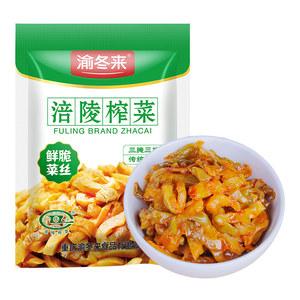 【渝冬来】涪陵榨菜50g*20袋