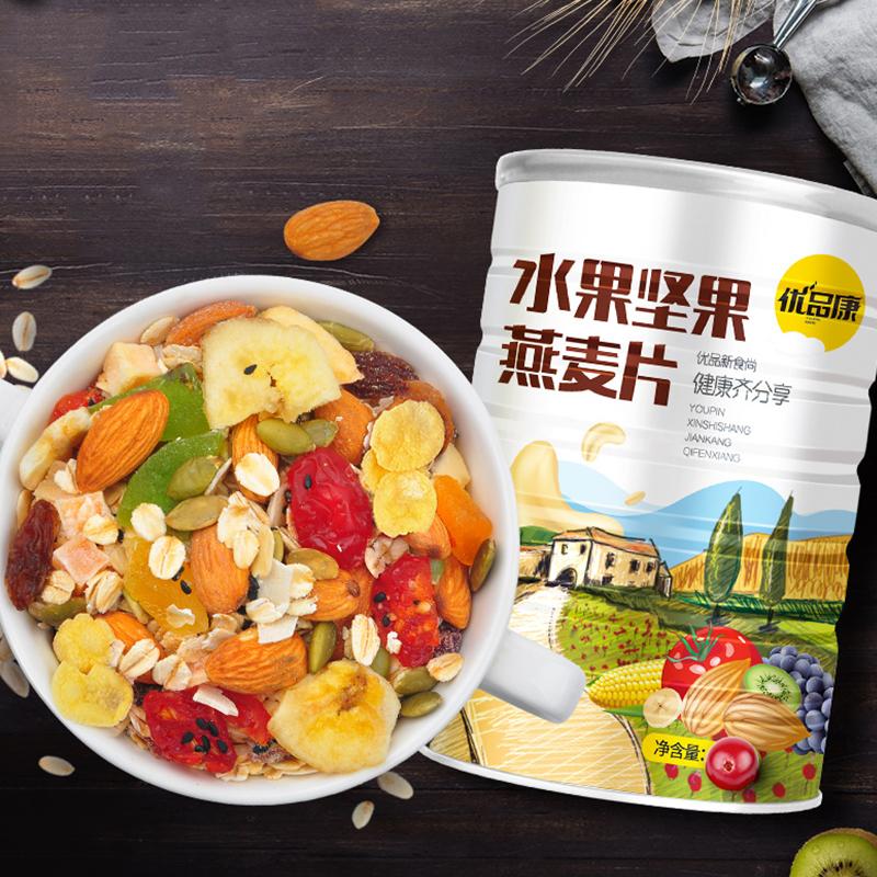 优品康 水果坚果燕麦片早餐 冲饮即食1080g冲饮营养速食代餐食品