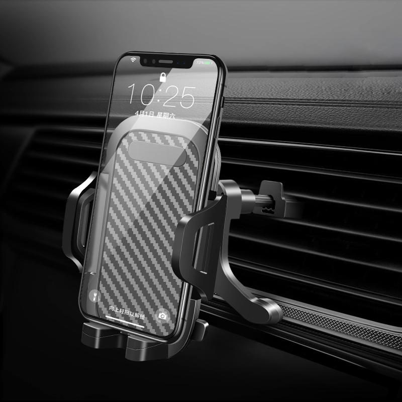 車載手機架支架汽車用品車用車上車內導航支撐粘貼吸盤式萬能通用