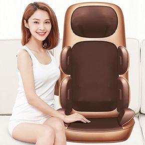 Le Er Kang【乐尔康】全身多功能按摩椅靠垫