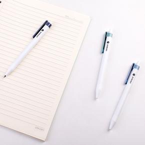【得力】学生考试专用按动式中性笔5支装