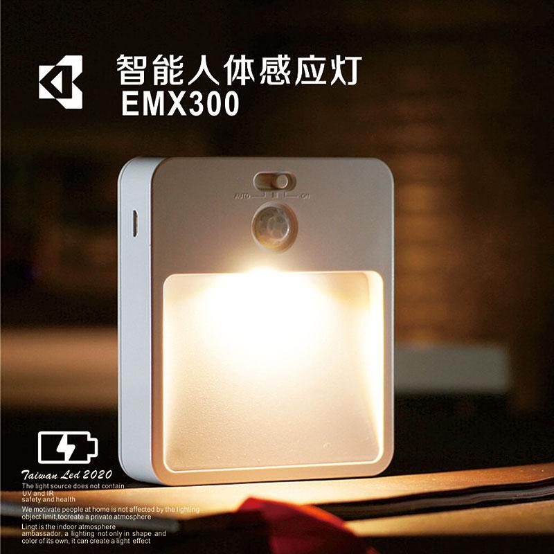 紅外智能人體感應燈led充電電池小夜燈樓道櫥櫃臥室起夜燈衣櫃燈