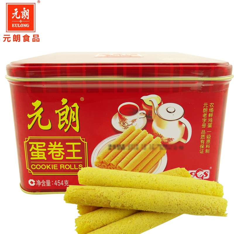Usd 15 30 Yuen Long Egg Roll King 454g Canned New Year S Goods