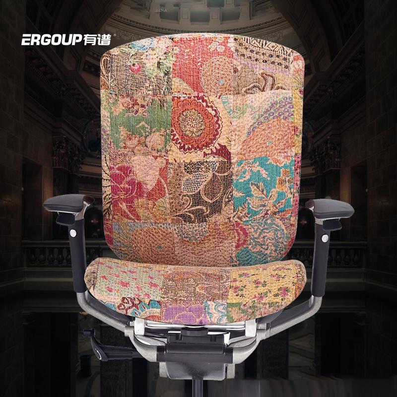 Ergoup spectrum custom ergonomic chair Computer chair Home office chair Reclining boss chair Designer