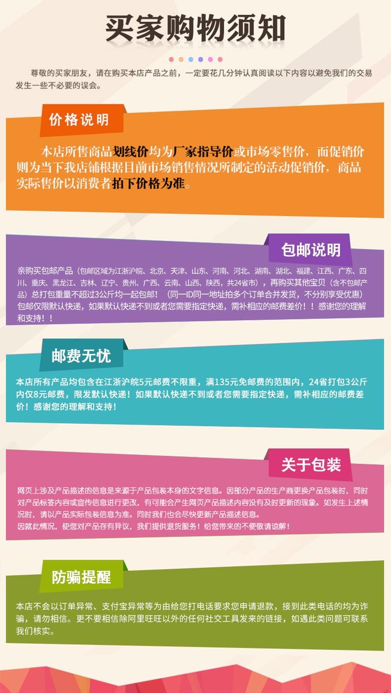正宗臺湾牛头牌沙茶酱商用沙嗲麵酱火锅店专用蘸料非潮汕特产详细照片