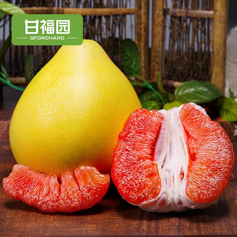 甘福园 福建管溪红心柚子 带箱10斤