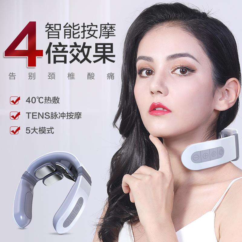 TIAMO/泰摩 4头奢华版多功能肩颈按摩仪