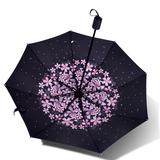 梦莎德 太阳伞遮阳防晒防紫外线晴雨伞两用 券后18.8元起金沙澳门手机版网址