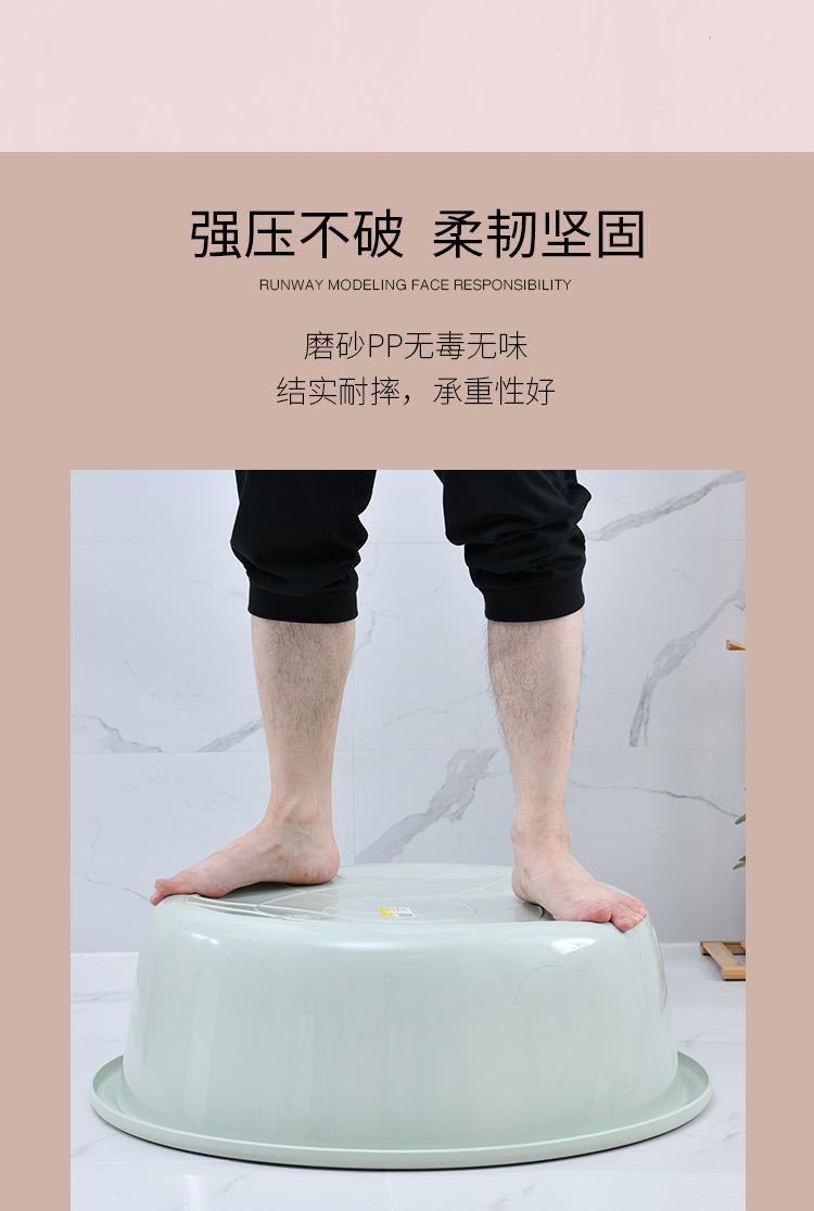 大号圆形脸盆家用婴儿塑料盆十岁宝宝洗澡浴盆洗脚盆洗脸盆洗衣盆详细照片