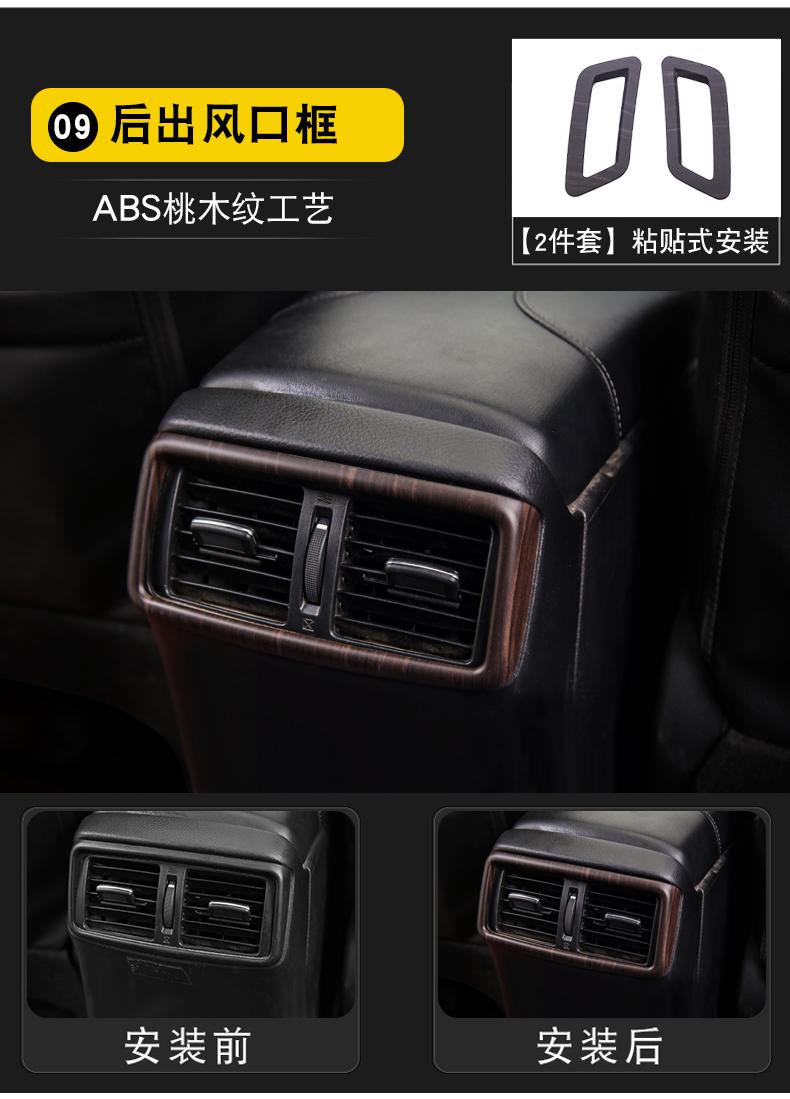 Bộ nội thất Nissan Xtrail 2014-2019 - ảnh 15