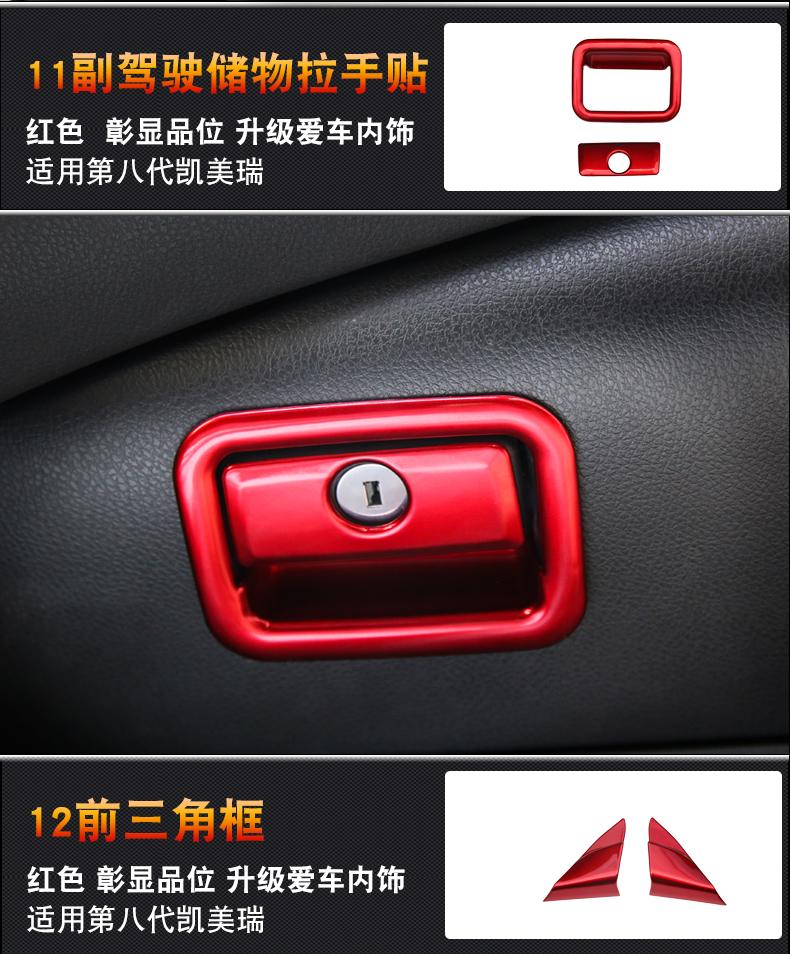 Bộ full nội thất màu đỏ Toyota Camry 2018-2019 - ảnh 10