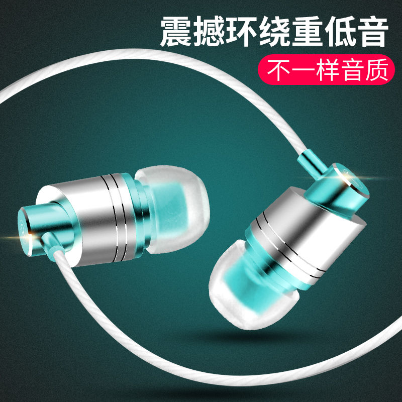联想ZUK金属耳机ZUK Z2 Z2Pro Z1 乐檬X3 K3 Note K5 通用耳塞式