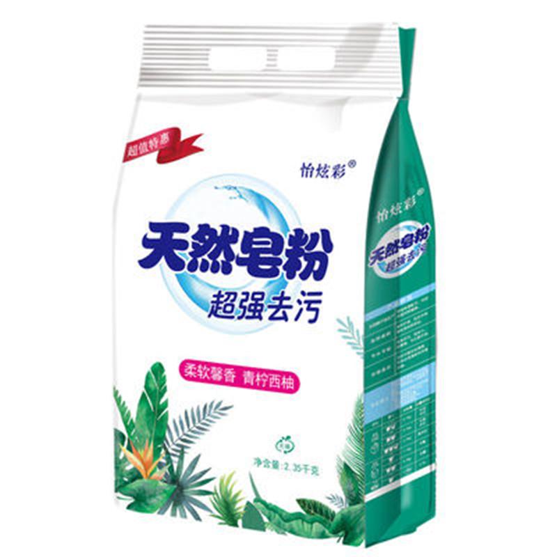 10斤天然皂粉洗衣粉家用家庭装