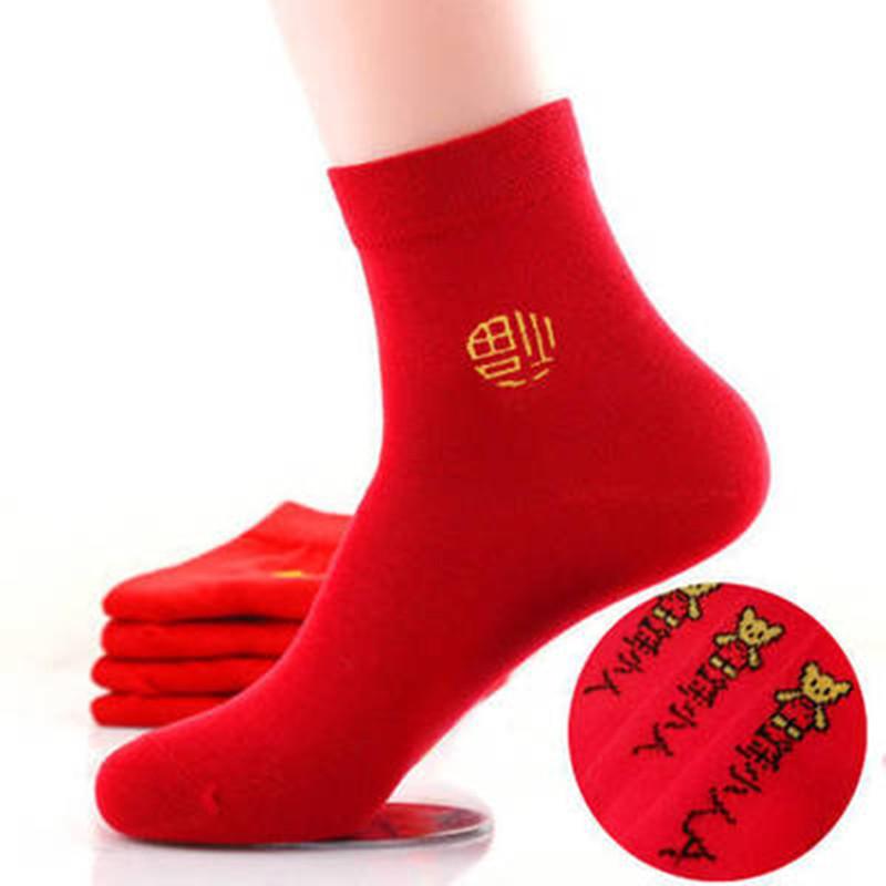 2-4-5-6双 中筒男女士情侣本命年大红纯色新年福字踩小人红袜子