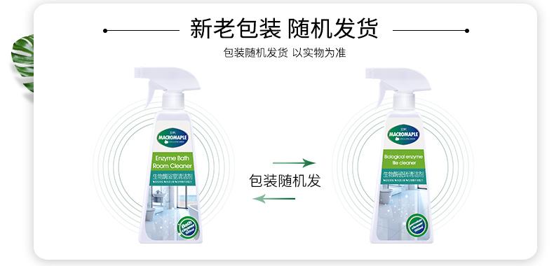 瓶瓷砖清洁剂非草酸家用洗厕所地板地砖清洗神器浴室化妆室除垢详细照片