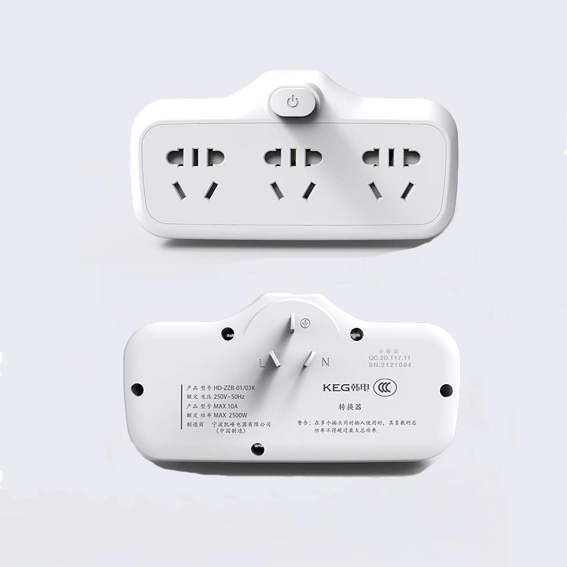 韩电插座电源转换插头一转二三四多功能扩展转换器无线USB插排_领取5元天猫超市优惠券