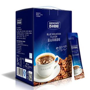 蓝山风味咖啡粉速溶咖啡特浓80条