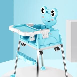 多功能儿童餐椅便携式可折叠