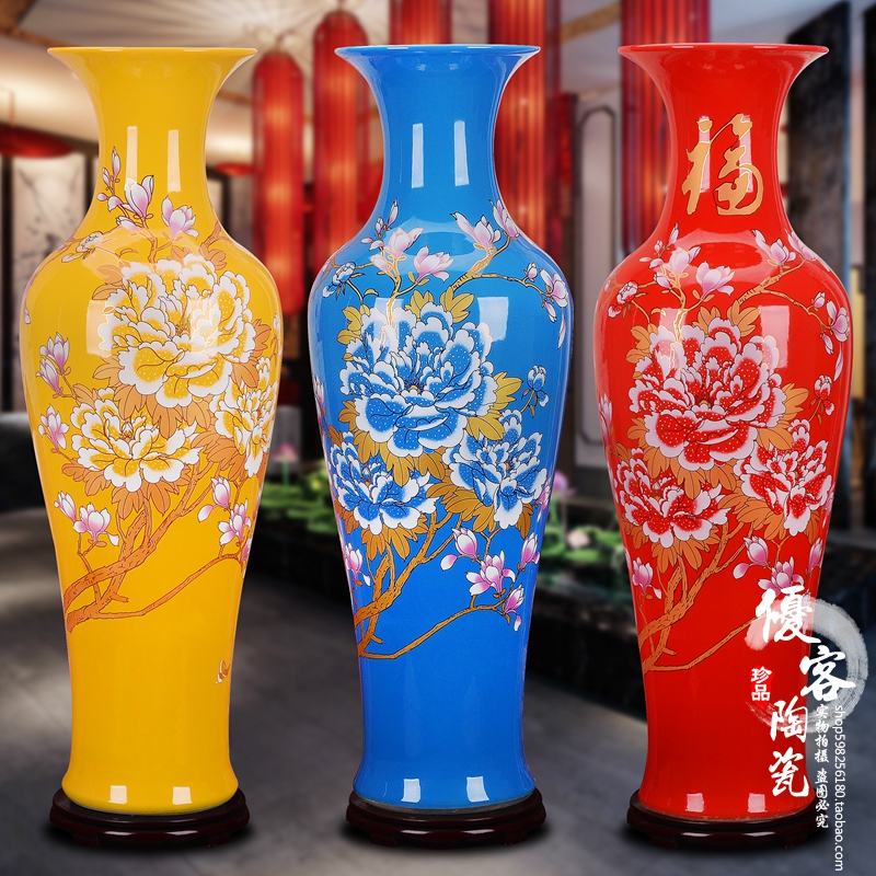 Usd 12511 Jingdezhen Porcelain Chinese Red Rich Peony 1 M Floor