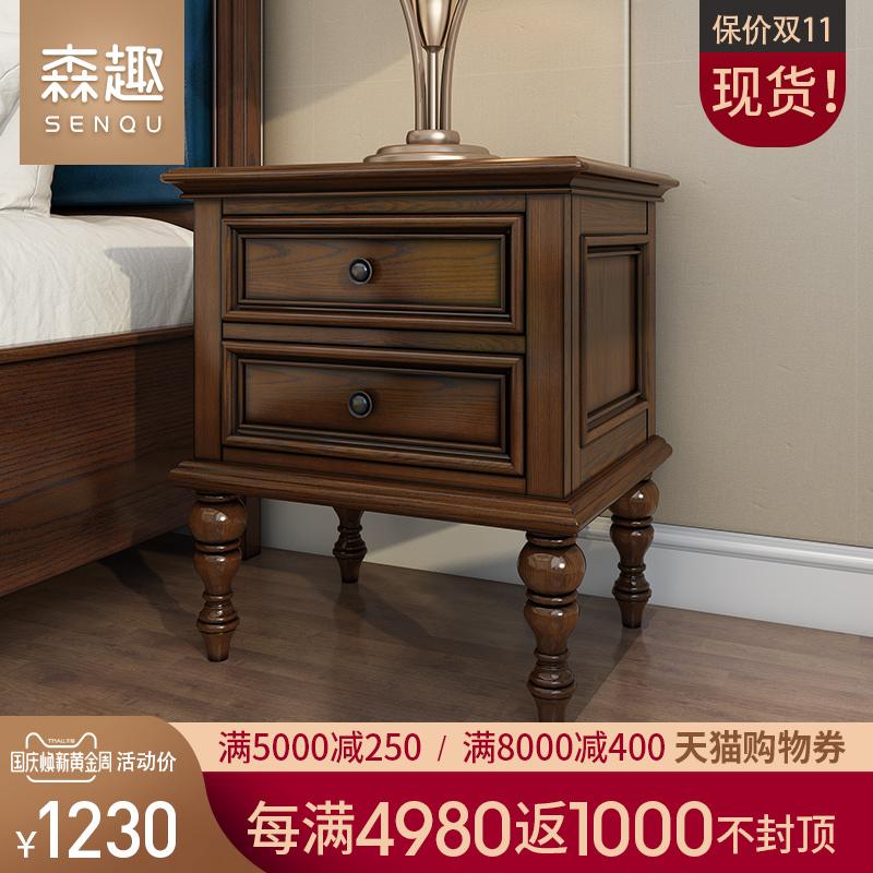 森趣復古美式實木床頭柜簡約床邊柜斗柜收納儲物柜子臥室實木家具