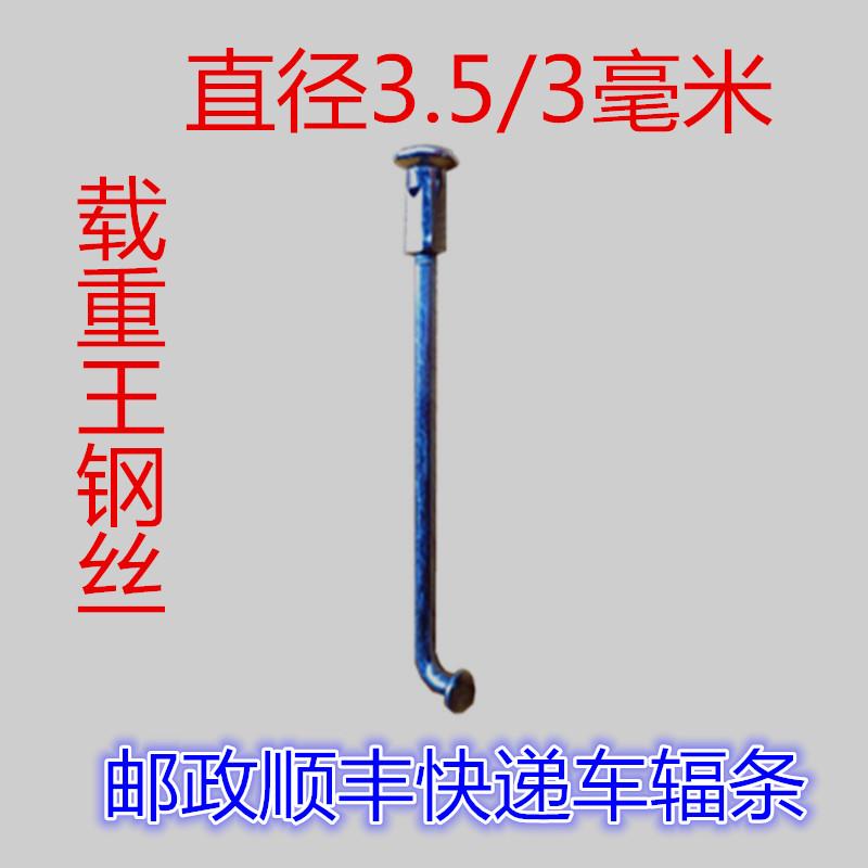 Нагрузка король провод тянуть нить sf express автомобиль говорил почта офис электромобиль автомобиль статья 3/3.5 мм