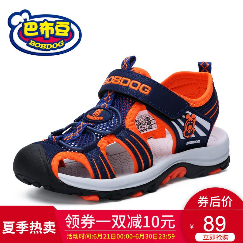 巴布豆旗舰店童鞋男童凉鞋2018夏季韩版新款儿童鞋子包头沙滩鞋女