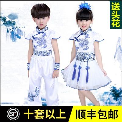 六一儿童舞蹈服男女演出服装少儿中国风青花瓷唐装幼儿礼服合唱服