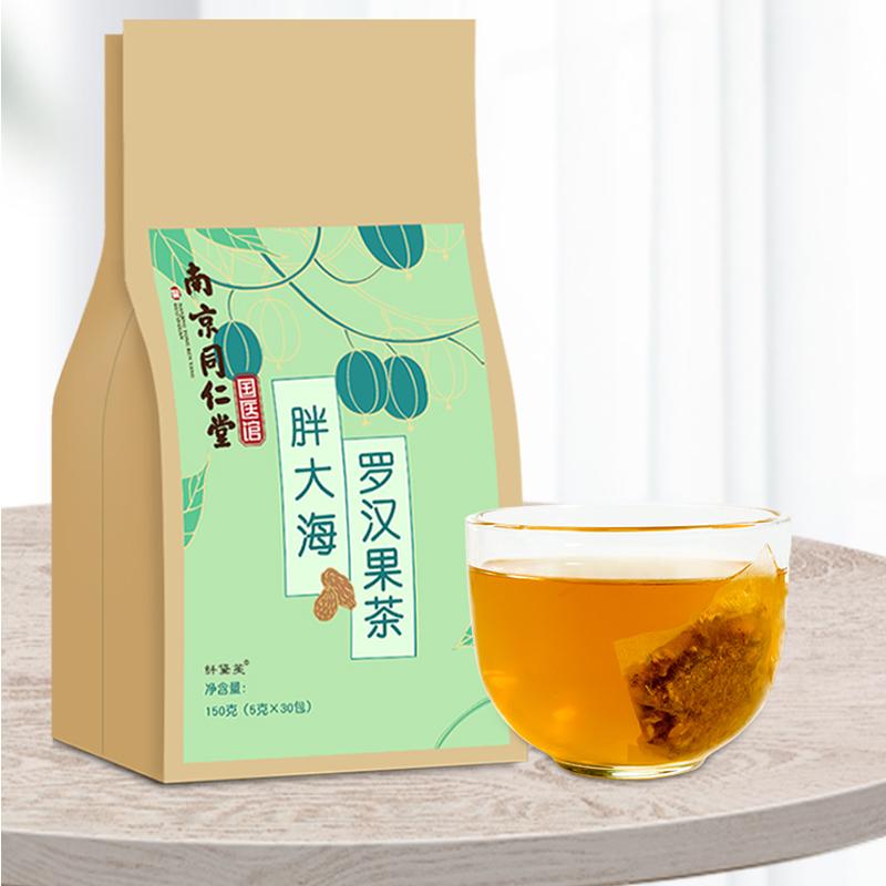 【南京同仁堂】胖大海菊花茶30袋