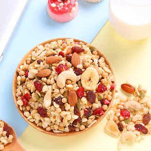 松鼠铺子水果坚果燕麦片750g,健康代餐礼物