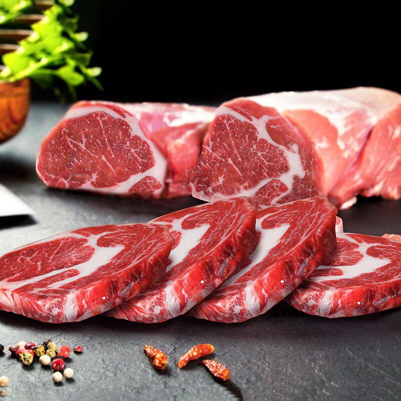 秘谷言澳洲原肉整切牛排家庭套餐10片新鮮菲力西冷黑椒兒童牛肉扒