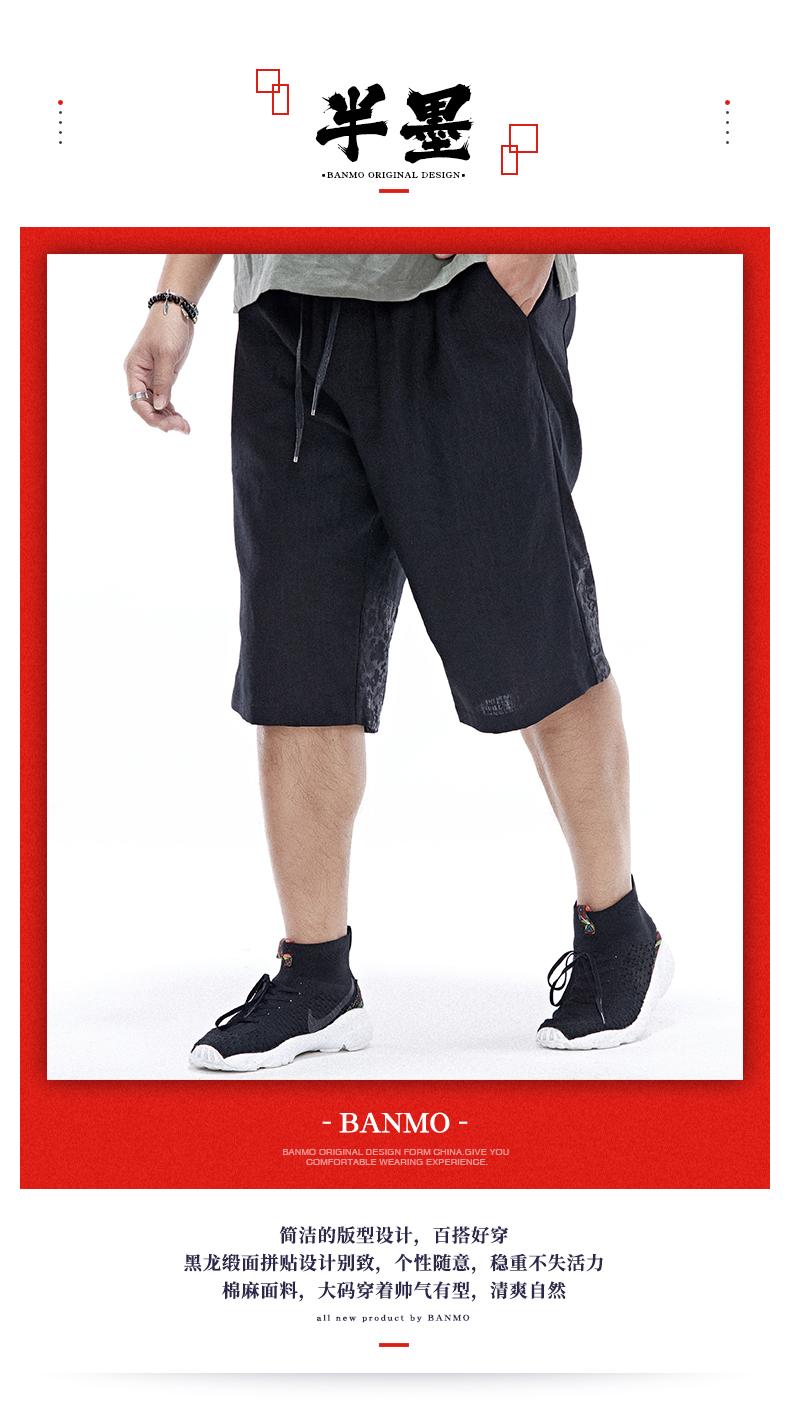 Nửa mực cộng với phân bón XL nam dài satin quần âu chất béo cotton và linen năm quần nam mùa hè chân quần short