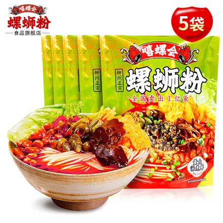 【嘻螺会】柳州螺蛳粉310g*5袋