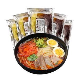 5袋装朝鲜冷面 东北大妈正宗韩式风味真空烤冷面延吉特产速食小吃